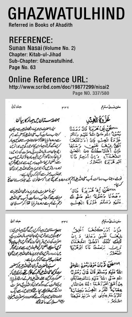 Ghazwatulhind in the books of Islam - Sunan Nasai Vol. 2